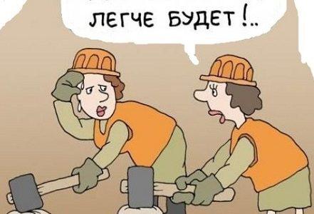 анекдоты на картинках смешные про жизнь