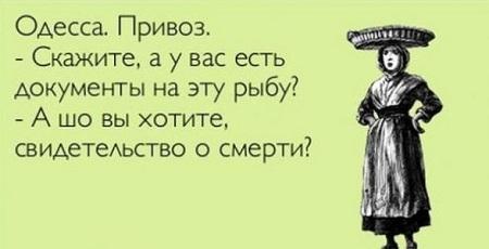 Самый отборный анекдот из России
