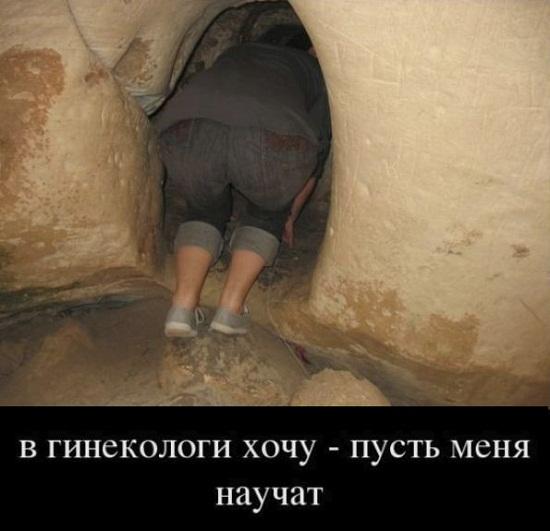 Смешные картинки с надписями до слёз