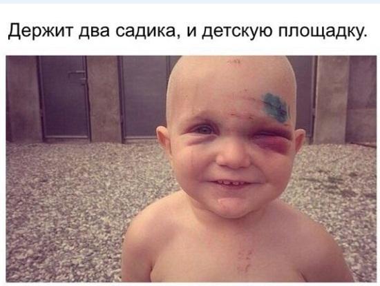 крэзи дети ржачное фото