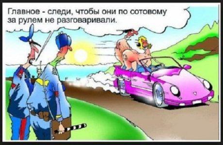 Самый лучший юмор из России