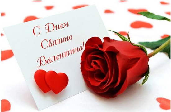 картинки сердечка для валентинки