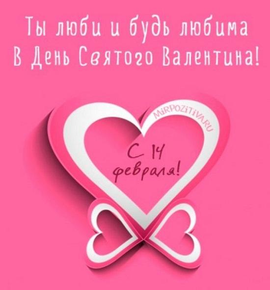 Валентинки картинки с сердечками