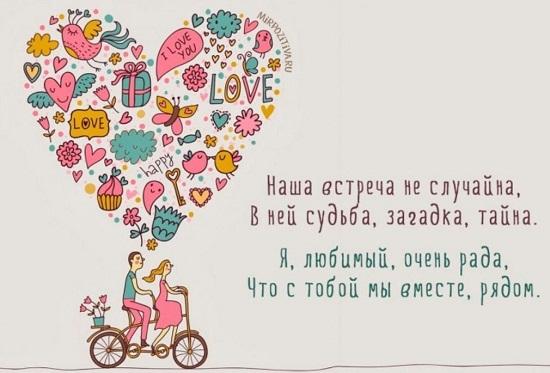 Картинки с сердечками и цветами с надписями