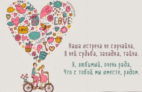 14 февраля день влюбленных картинки