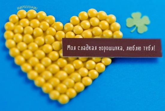 картинки с сердечками красивые картинки про любовь с надписями