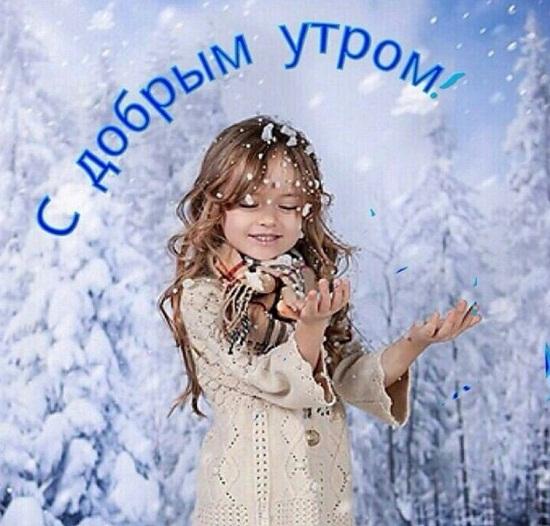 Красочные открытки с пожеланиями