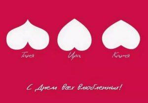 картинки с сердечками валентинки