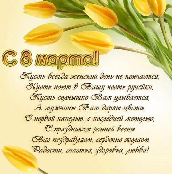 prikolnye kartinki s 8 marta s iumorom