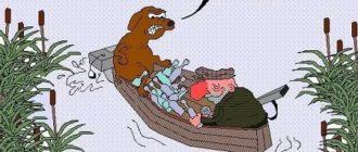 самые смешные анекдоты про охотников