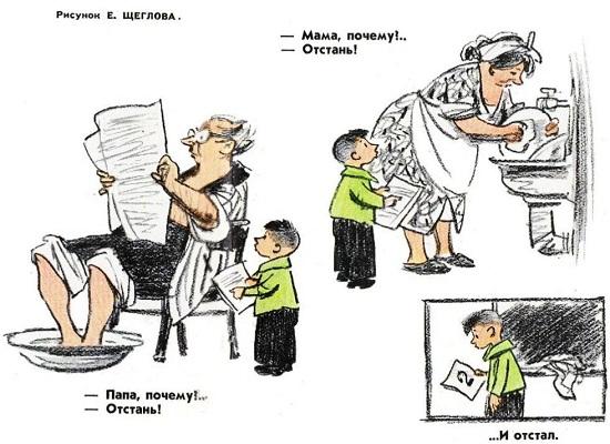 карикатуры про школу и учеников (3)