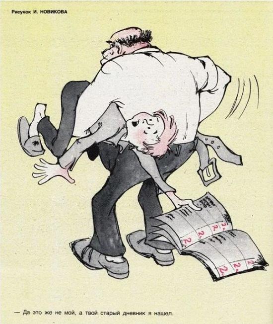 карикатуры про школу и учеников (4)