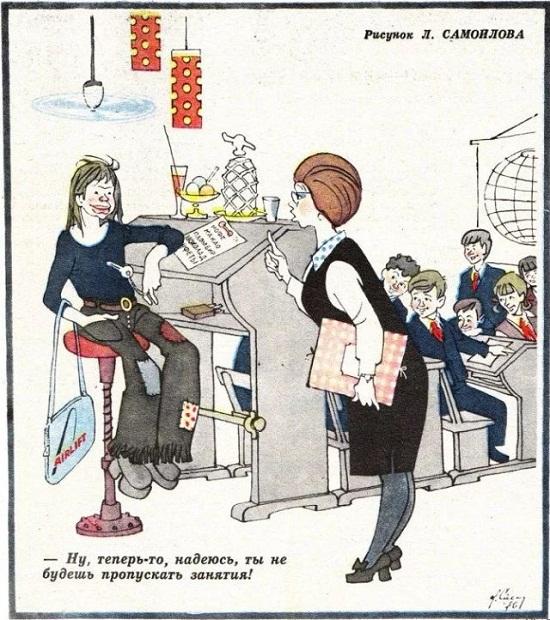 карикатуры про школу и учеников (7)