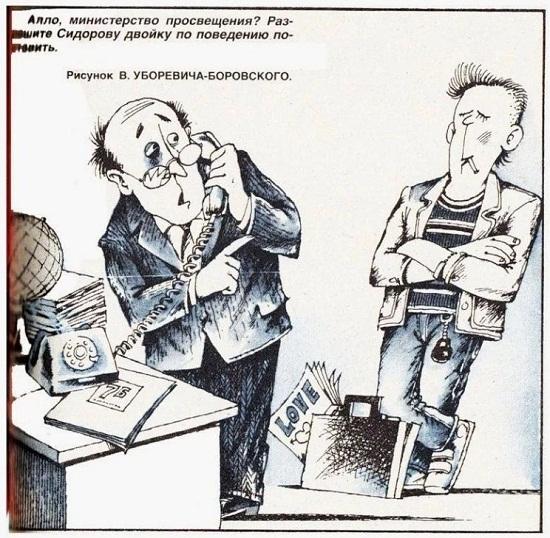 карикатуры про школу и учеников