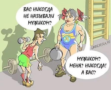 шутки про учителя физкультуры
