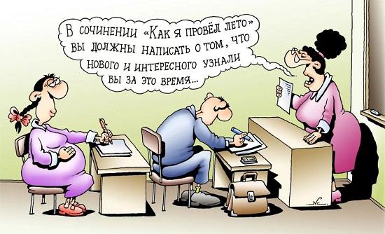 смешные картинки про учителей и учеников (2)