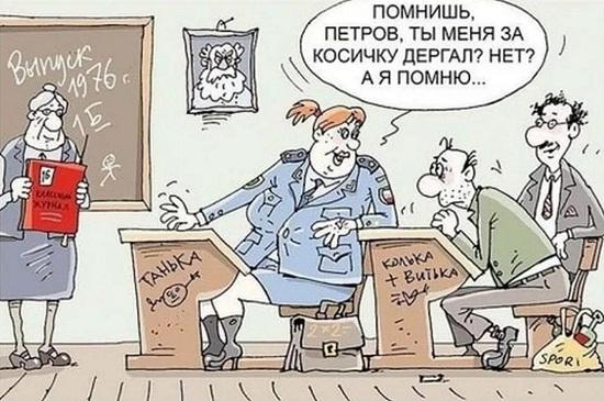смешные картинки про учителей и учеников (3)