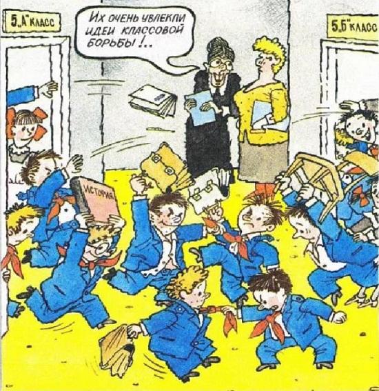 смешные картинки про учителей и учеников (5)
