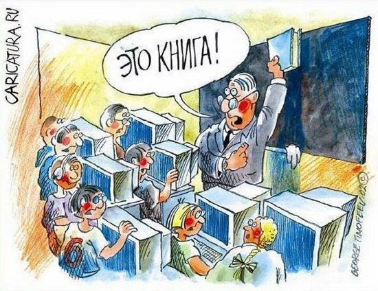смешные картинки про учителей и учеников (7)