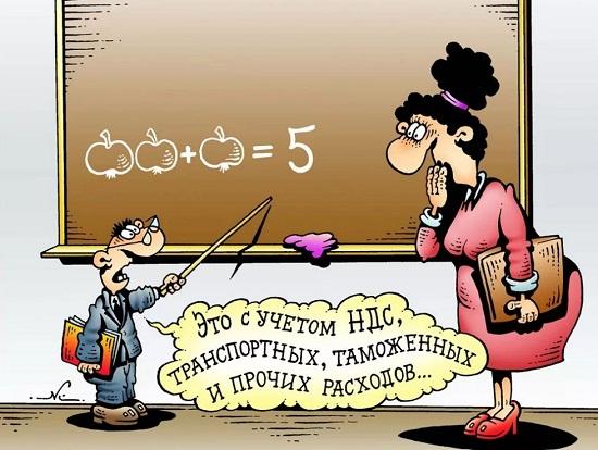 смешные картинки про учителей и учеников