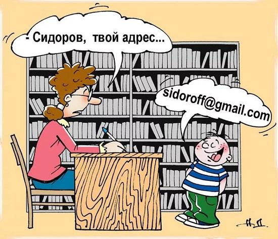 веселые картинки про учителей и учеников (2)