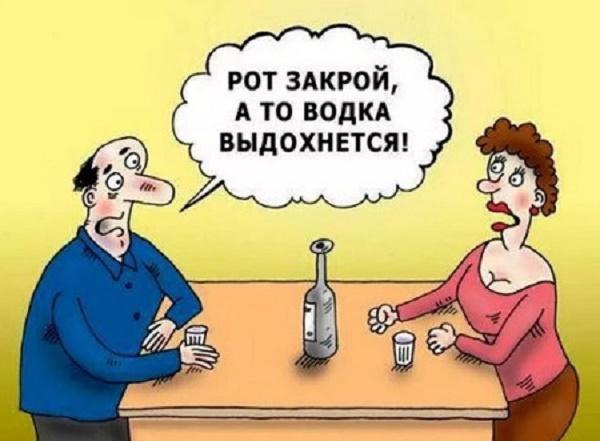 анекдот про пьяниц ,