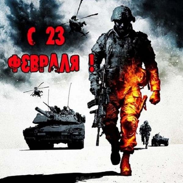 23 февраля день защитника отечества поздравления в прозе ком