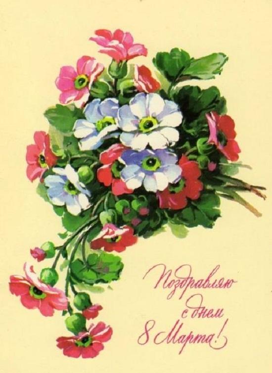 Картинки поздравления 8 марта красивые (13)