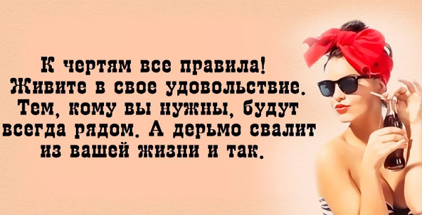 анекдот про женщин и мужчин асм ком