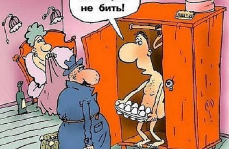 шутки про мужчин и женщин асм ком