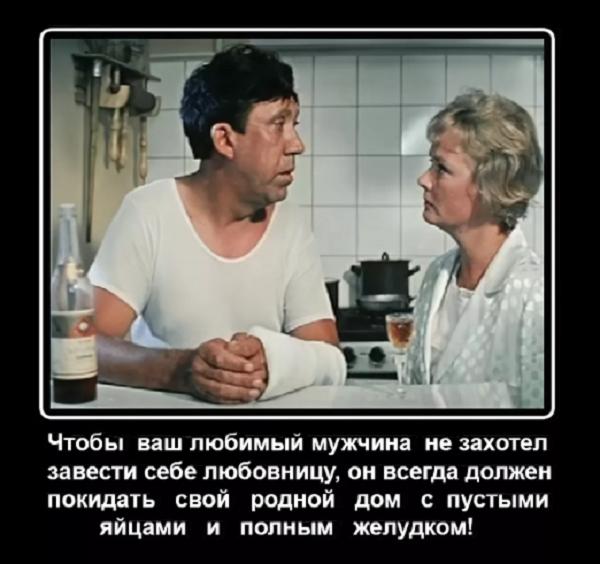 анекдоты про любовника ком