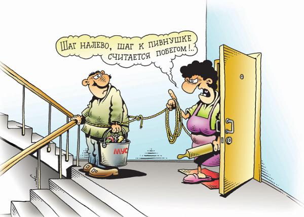 ржачная шутка про карантин ан (2) ком