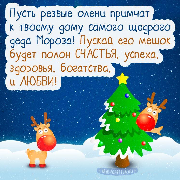 Новогодние поздравления нем б ком