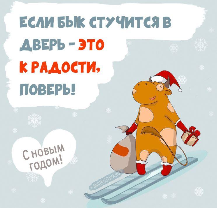 поздравления с новым годом б ко