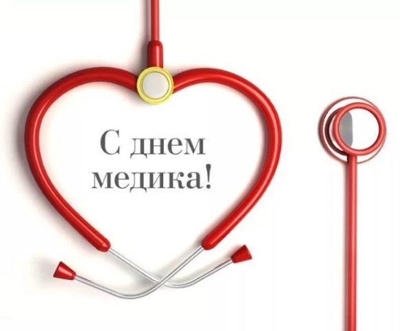 день медика (2)