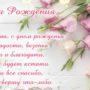 Трогательные стихи маме, поздравления с днем рождения